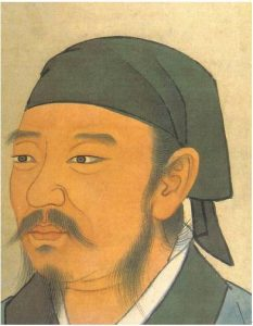 Portrait of Xun Zi